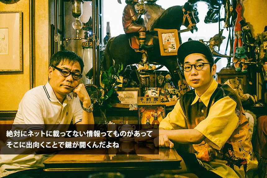 いとうせいこう×三浦康嗣 かつての新宿、変わりゆく東京の街を思う