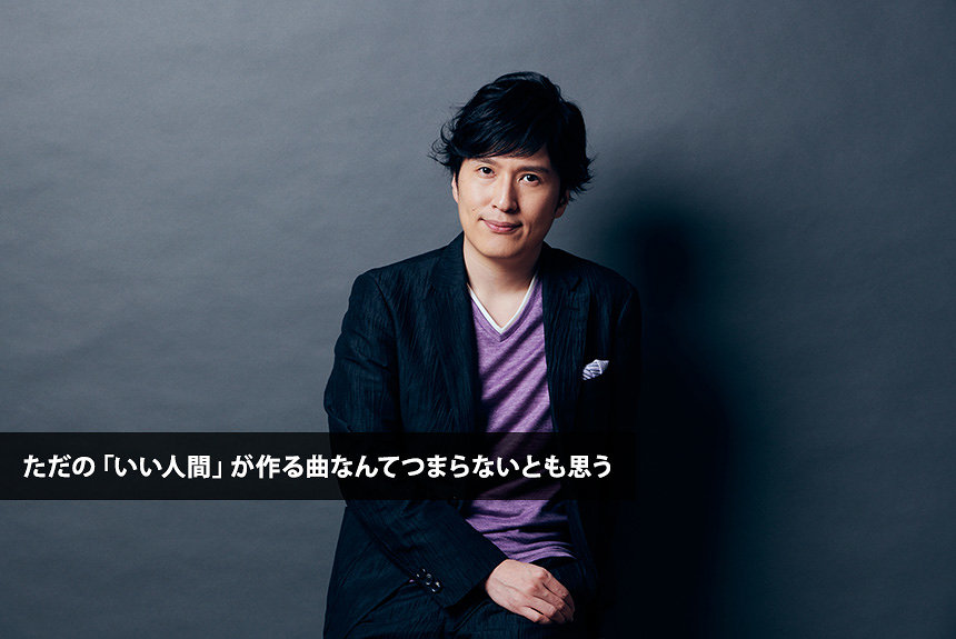 ピアニスト・清塚信也はなぜバラエティ番組に出る?意外な狙い