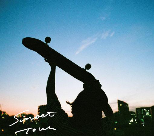 "Yogee New Waves『SUNSET TOWN e.p.』ジャケット。""Sunset Town""は、角舘健悟が自分の街・早稲田をテーマに書いた曲"