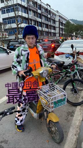 コムアイ、中国にて