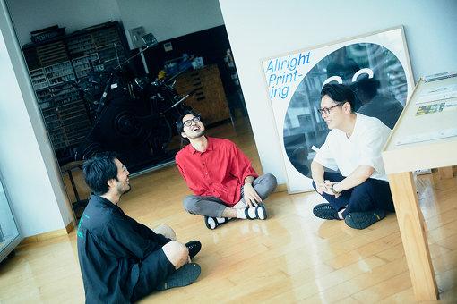 左から:後藤洋平、東郷清丸、高田唯