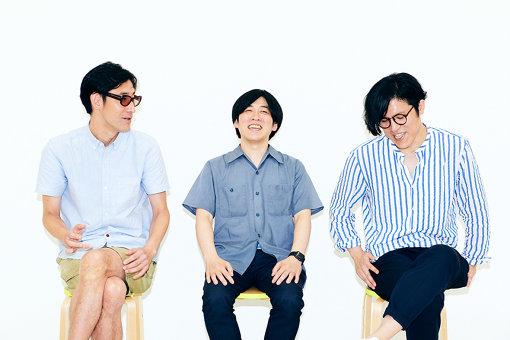 左から:小宮山雄飛(ホフディラン)、サカモトヨウイチ(ELEKIBASS)、Sundayカミデ(ワンダフルボーイズ)
