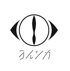 ヨルシカ エイミー 病気 鷲津鷹行 - ヨルシカ考察「神になったエイミー」③