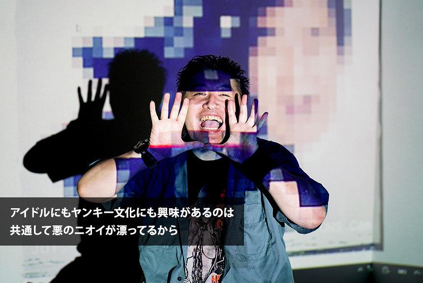 吉田豪が見た『全裸監督』と村西とおる 過去の危ない体験談を語る