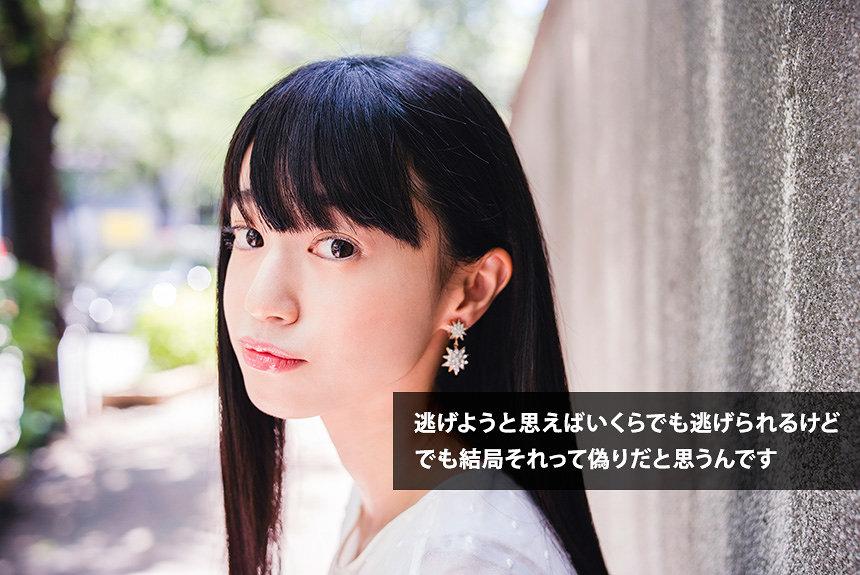 結城萌子と冨田明宏が対談。音楽家が惚れる彼女の魅力を紐解く