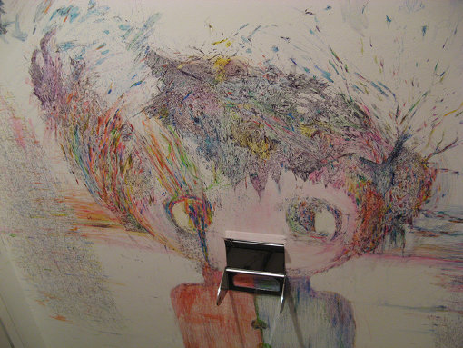 藤城嘘がMOGRAのトイレに描いた壁画