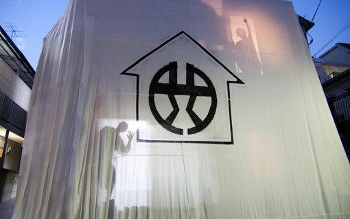 2010年ごろ、2軒目の渋家(現在は4軒目)。家を会場とした美術展の開催に際して行われた巨大な布かけパフォーマンス