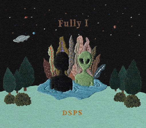 DSPS『Fully I』ジャケット