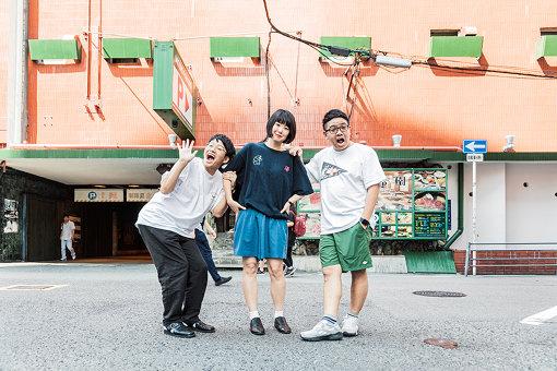 左から:亜生、山田泰葉、昴生