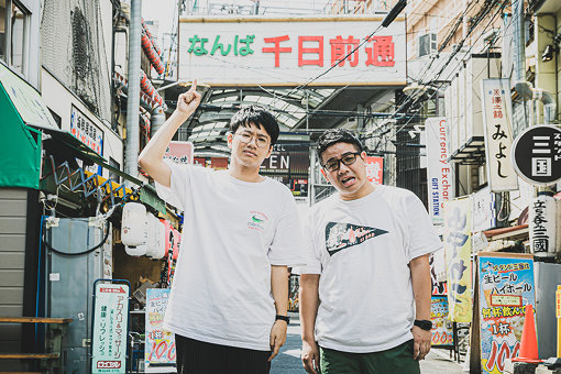 ミキ<br>兄弟である兄の昴生・弟の亜生で、2012年に結成されたコンビ。関西を中心に活動していたが2019年4月より東京へ活動拠点を移す。