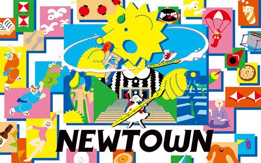 パソコン音楽クラブは、10月19-20日に開催のCINRA主催によるカルチャーフェスティバル『NEWTOWN 2019』に出演する