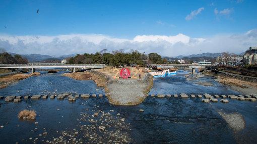 『2021 #Kamogawa delta』