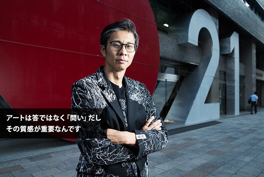 2020年東京オリンピック以降を問う。美術家と建築家が見る景色