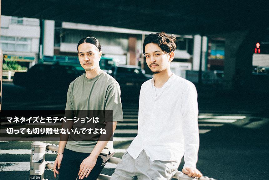 LITE武田の挑戦。サブスク以降のバンドのための、音楽とお金の話