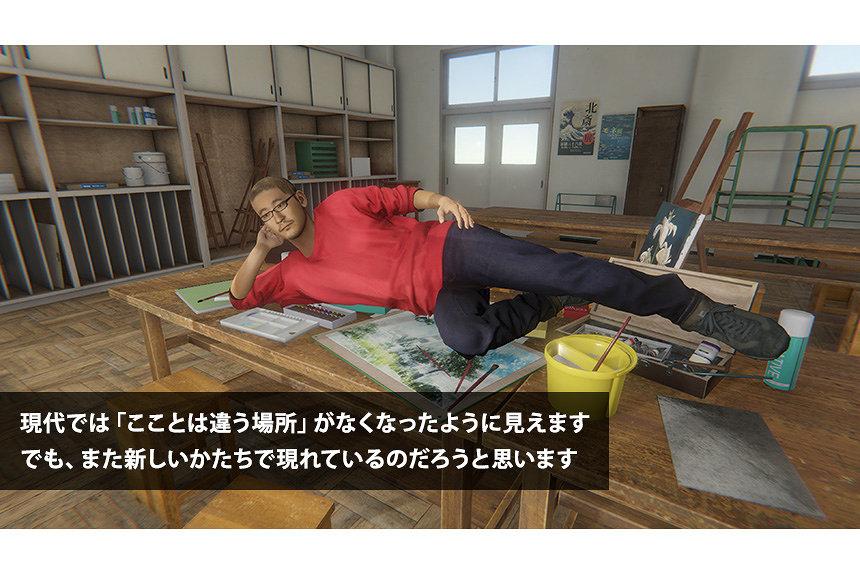 谷口暁彦が示す、オルタナティブな場所が消えた時代の同期とズレ