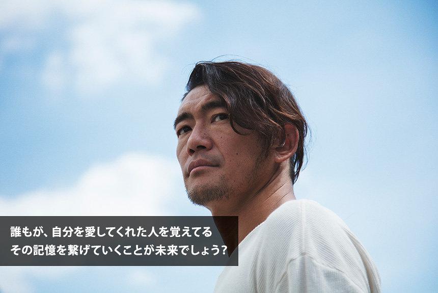OAU・TOSHI-LOWが自由を掴むまで。バンドで旅した人生の証