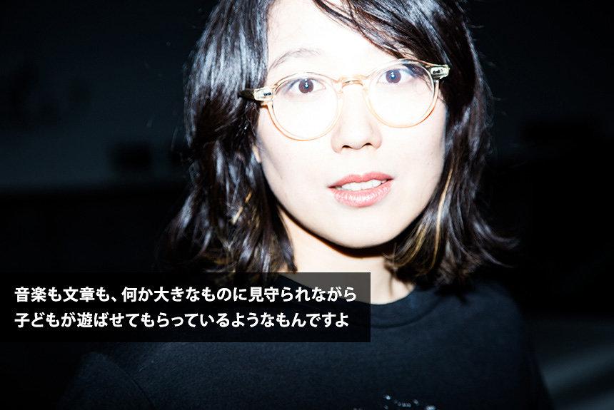 柴田聡子を紐解く5通の手紙。音楽も詩も、子どもが戯れるように