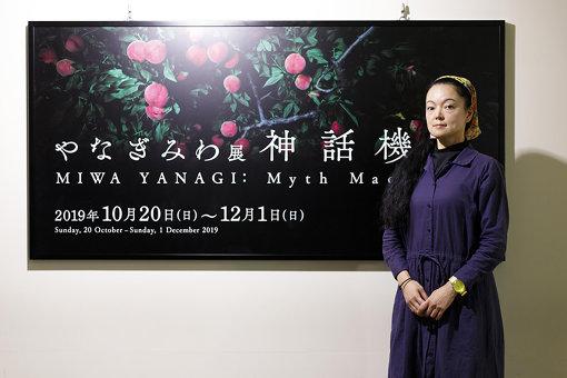 やなぎみわ(写真提供:神奈川県マグカル・ドット・ネット)<br>1967年神戸市生まれ。1990年代半ばより、若い女性をモチーフに、CGや特殊メークを駆使した写真作品を発表。制服を身につけた案内嬢たちが商業施設空間に佇む『エレベーター・ガール』シリーズ、2000年より女性が空想する半世紀後の自分を写真で再現した『マイ・グランドマザーズ』シリーズ等により国内外で個展多数。2011年より本格的に演劇プロジェクトを始動。大正期の日本を舞台に、新興芸術運動の揺籃を描いた『1924』三部作を美術館と劇場双方で上演し話題を集めた。