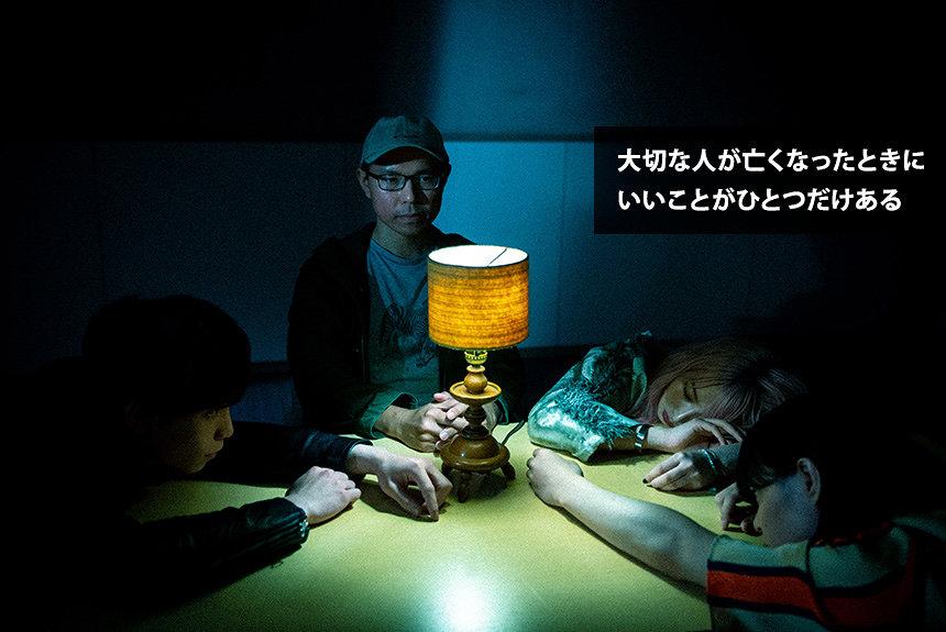 安達寛高(乙一)×Cö shu Nie『シライサン』対談 死の捉え方を語る