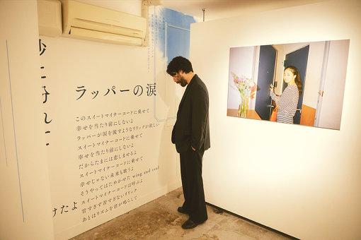 佐藤栄太郎