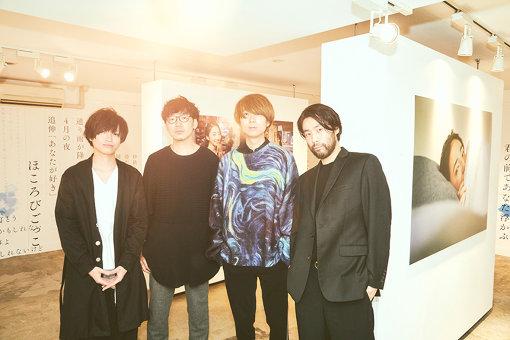 左から:長田カーティス、後鳥亮介、川谷絵音、佐藤栄太郎