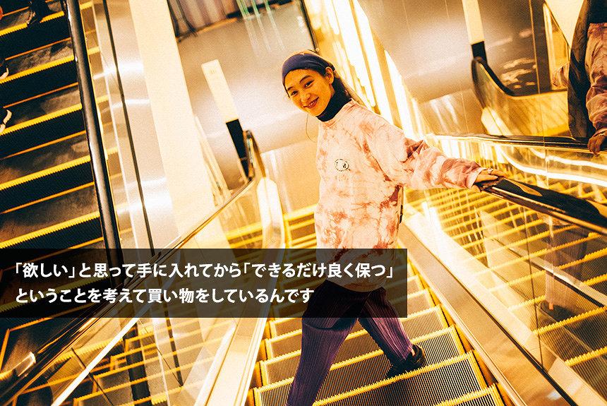 コムアイが渋谷PARCOでお買い物。買うことは未来を見ること