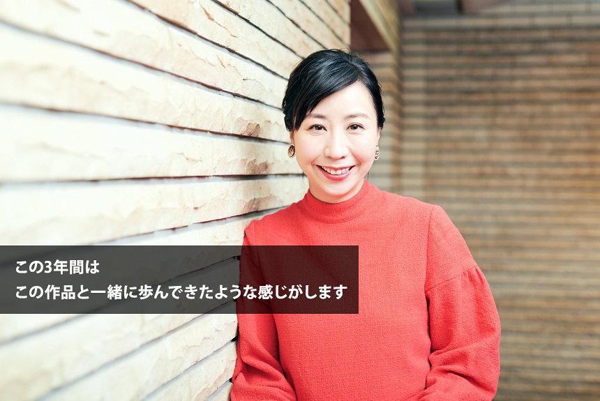 コトリンゴが語る、片渕須直監督の『いくつもの片隅に』への情熱