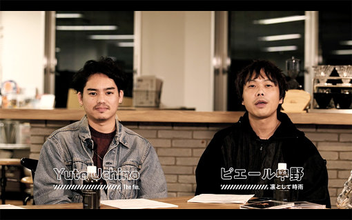 左から:Yuto Uchino(The fin.)、ピエール中野(凛として時雨)