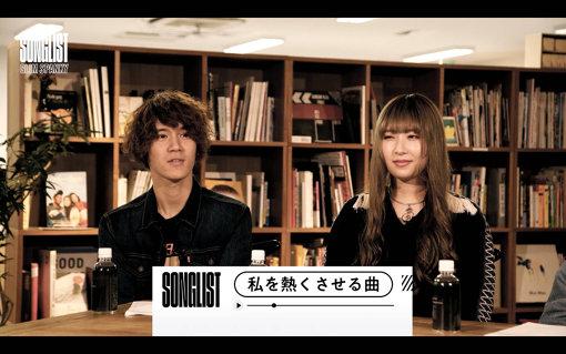 左から:亀本寛貴、松尾レミ