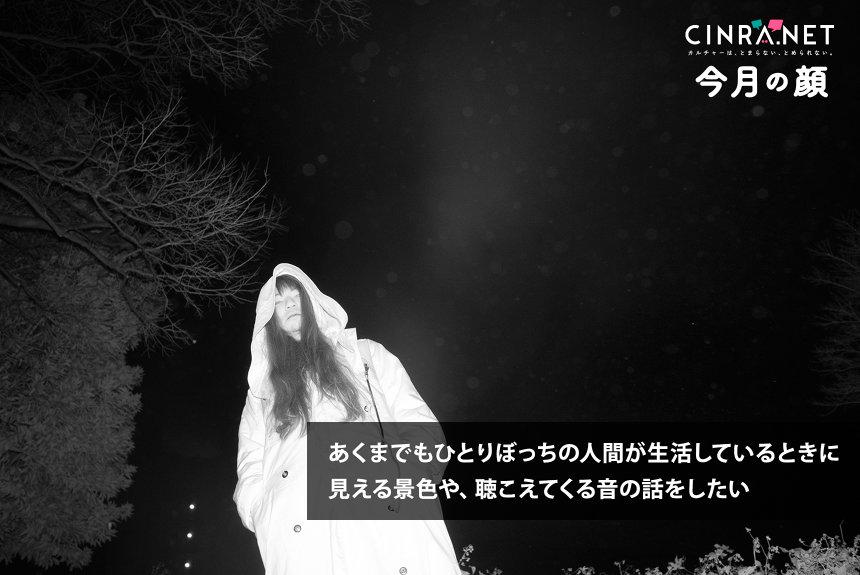 GEZANマヒト声明・前編。獣の姿で個が繋がる「新たなトライブ」