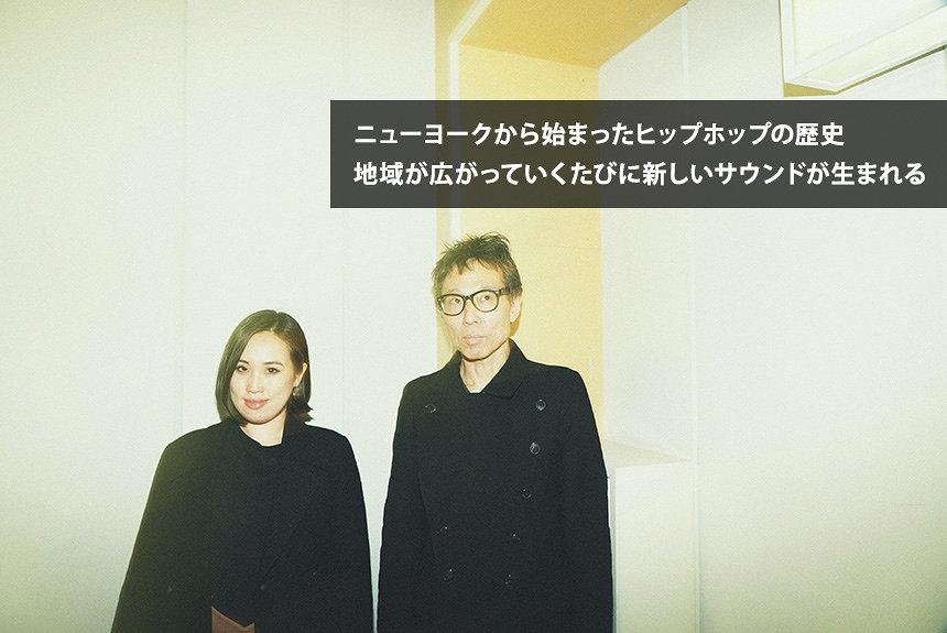 荏開津広×渡辺志保が語る、2020年の注目プロデューサー