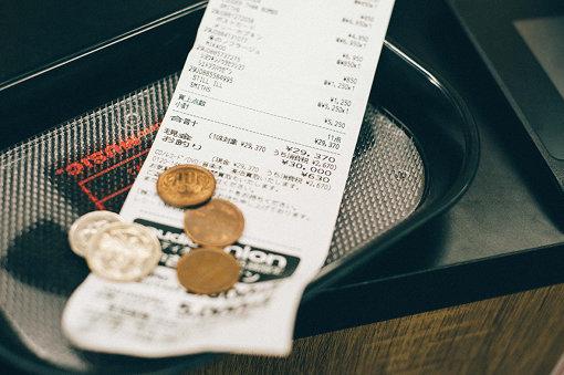 レコード11点で計29,370円(税込)。早くも所持金の3分の1弱がなくなった。制限時間も、4分の1が経過。