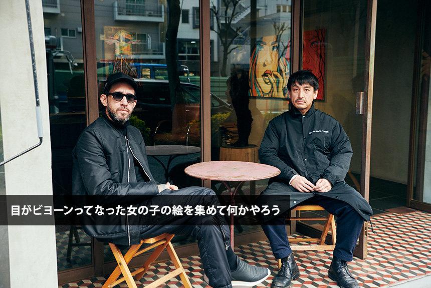 永戸鉄也×ENZO Kawaiiの未来を映すデジタルコラージュの油絵