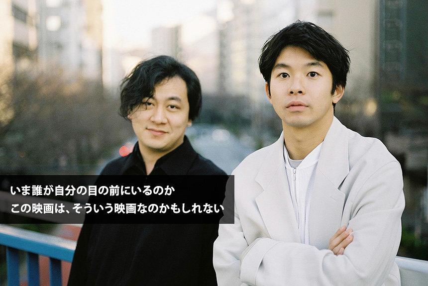 仲野太賀×中川龍太郎 同世代が選んだ、生きづらい時代での闘い方