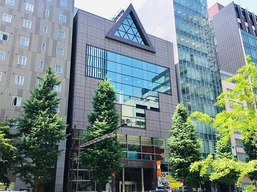 東京・京橋にある、国立映画アーカイブ