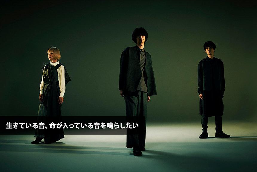 レルエが考える、世界に響く日本の音、日本人にしかできない表現