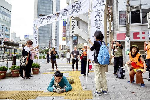 佐塚真啓『駅伝芸術祭 リターンズ』での様子(2019年) Photo: Takafumi Sakanaka