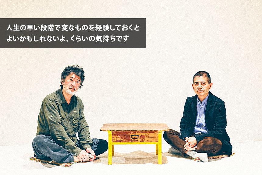 会田誠×菅付雅信が語る現代美術と教育。「居心地の悪さ」の追求