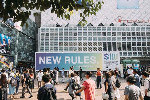 渋谷~原宿~表参道エリアを中心に、多拠点でカンファレンスや体験プログラムが開催される都市回遊型イベント。