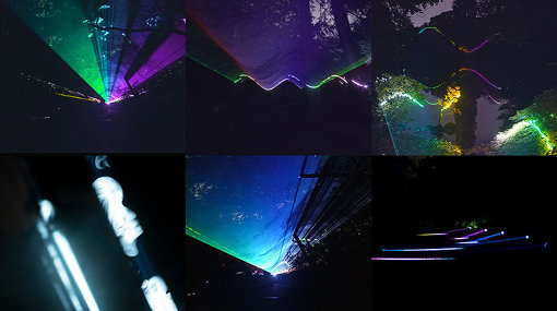 『GYOEN NIGHT ART WALK 新宿御苑 夜歩』イメージ画像
