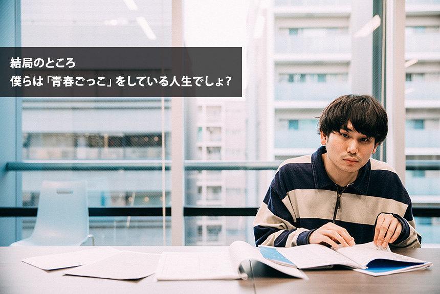 内山拓也監督が語る、Uru、平井堅、King Gnuの話題MVの裏側