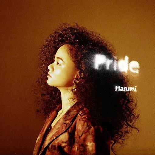 遥海『Pride』通常盤ジャケット
