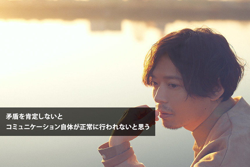 中田裕二、粗探しが目立つ社会を見て語る「人の矛盾を肯定する」