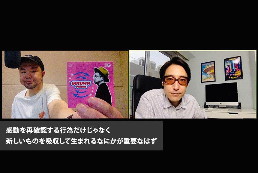 西寺郷太が感じたPodcastの可能性 新しい発見との出会いを求めて