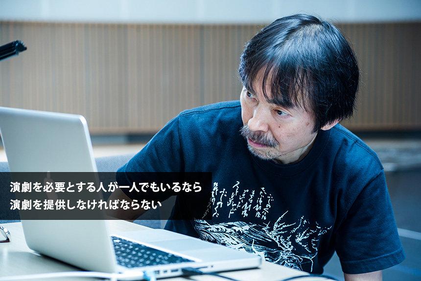 宮城聰が辿る苦渋の演劇祭オンライン開催。垣間見た演劇の本質