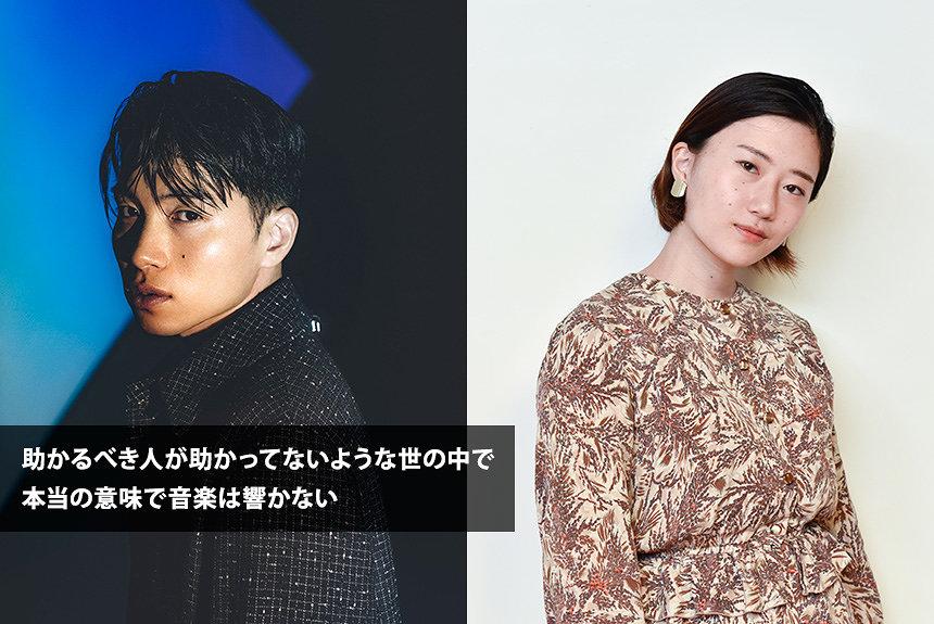 SIRUPと龍崎翔子が語る、コロナ禍で見えた違和感と未来への予見