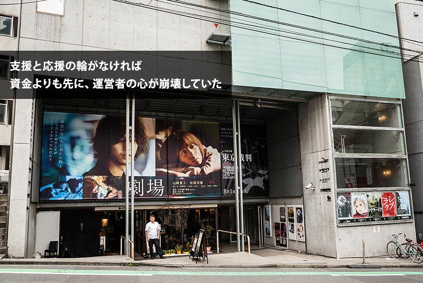 「ユーロスペース」支配人が語るコロナ禍と、若者の街・渋谷の現状