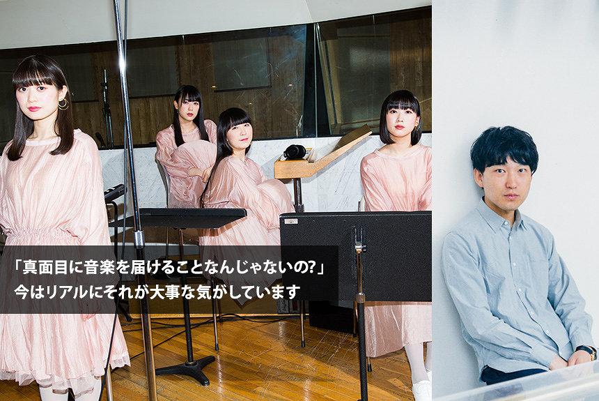 蓮沼執太とRYUTist運営が語る、コロナ以降の「アイドルと楽曲」