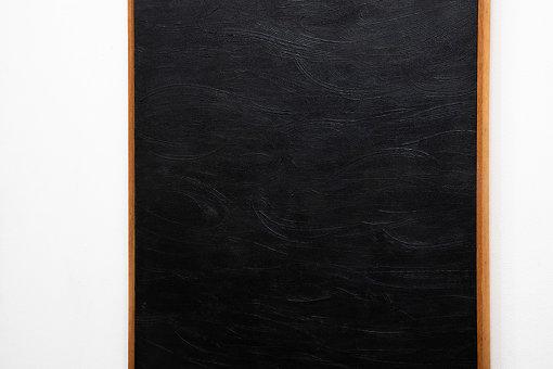 『作品 61.9.3.D』近影。細かな模様が描かれている