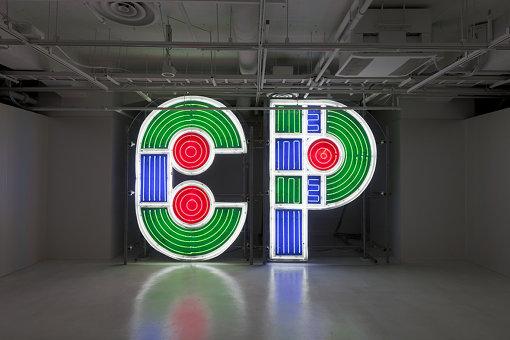 2012年、パルコミュージアムで開催された『PAVILION』の展示作品